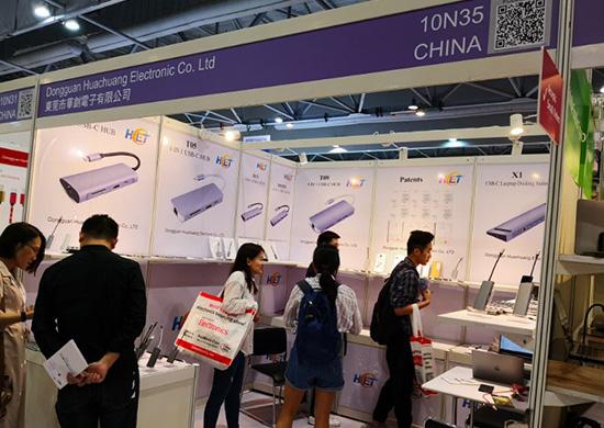 4月在香港举行的全球消费者电子展
